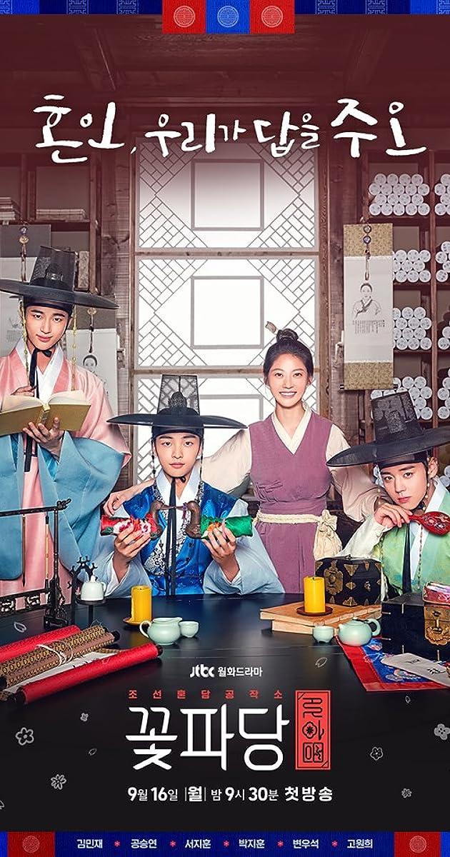 descarga gratis la Temporada 1 de Kkotpadang: Joseonhondamgongjakso o transmite Capitulo episodios completos en HD 720p 1080p con torrent