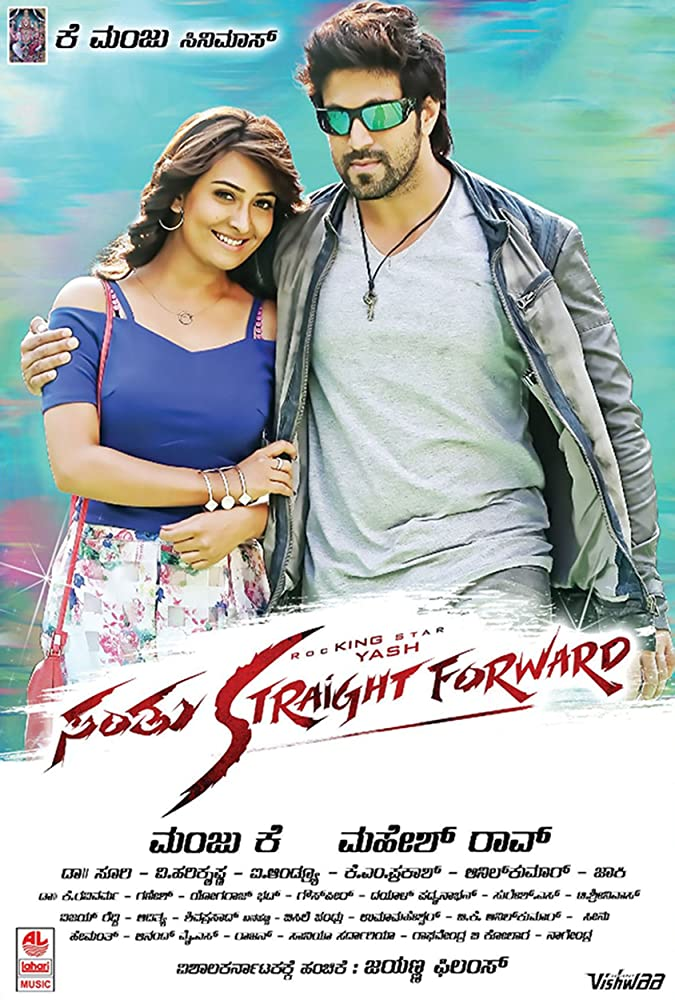 Santhu Straight Forward 2016