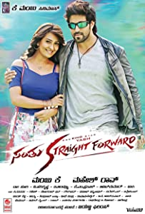 Santhu Straight Forward tamil dubbed movie torrent