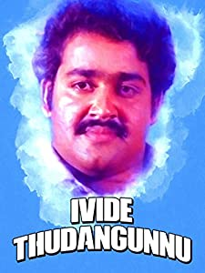 tamil movie dubbed in hindi free download Ivide Thudangunnu