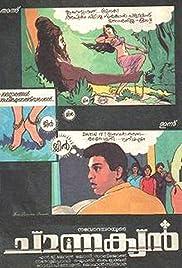 Chanakyan Poster