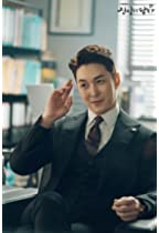Han Do Kyeong 4 episodes, 2021