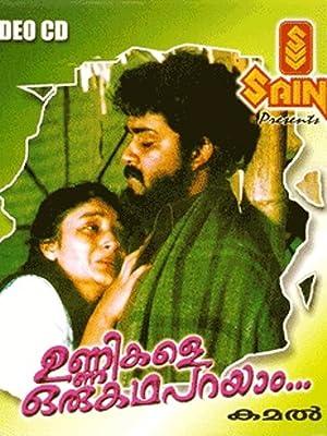 Mohanlal Unnikale Oru Kadha Parayam Movie