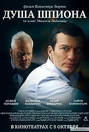 Dusha shpiona Poster