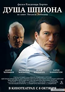 Movie poster Dusha shpiona by Paul Mercier [movie]