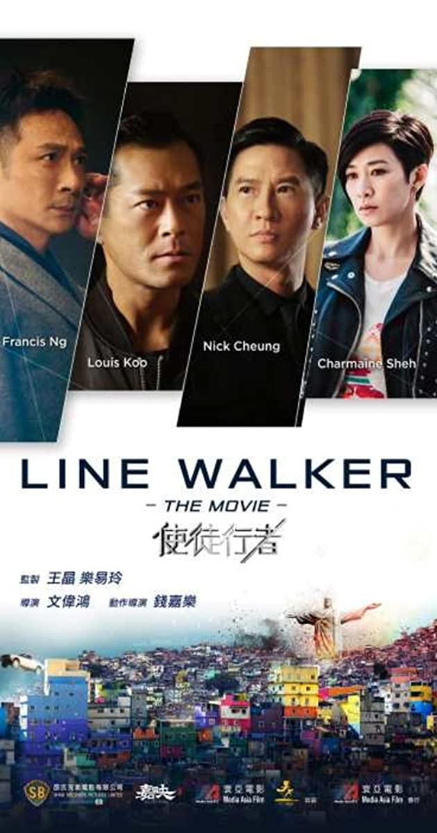 Sứ Đồ Hành Giả - Line Walker  (2016)