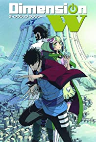 Primary photo for Dimension W