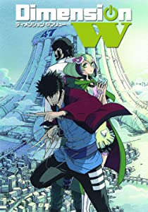 Dimension W full movie download in hindi hd