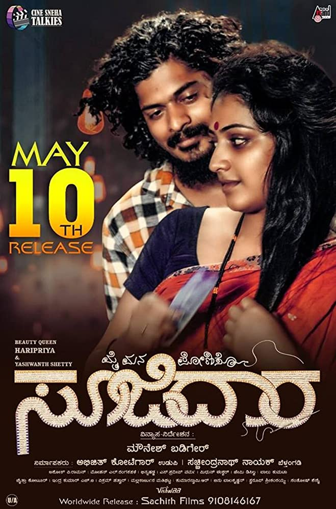 Soojidaara 2019 Kannada 400MB HDRip 480p ESub Download