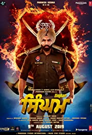 Watch New Punjabi Movie Filmywap | PunjabiMoviesOnline