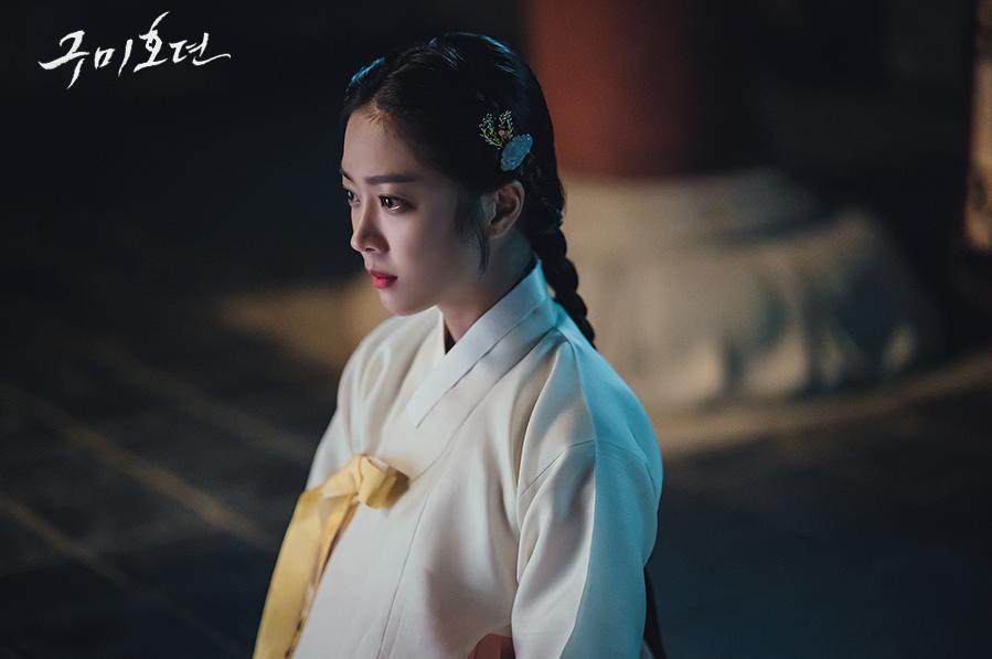 Jo Bo-ah in Tale of the Nine Tailed (2020)