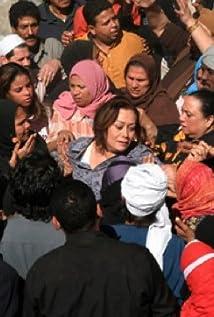 Hala Fakher Picture