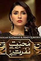 Pakistani Drama - IMDb
