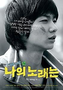 Best website for free movie downloading Na-eui No-lae-neun [640x480]