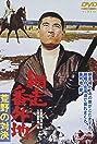 Abashiri Bangaichi: Koya no taiketsu (1966) Poster
