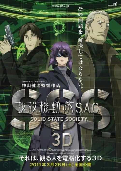 Kokaku Kidotai S A C Solid State Society 3d 2011 Imdb