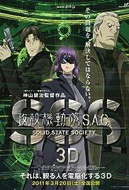 ##SITE## DOWNLOAD Kôkaku kidôtai S.A.C. Solid State Society 3D (2011) ONLINE PUTLOCKER FREE