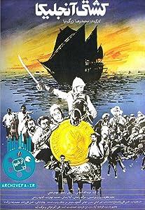 The movie download for free Kashtee-ye Angelica by Ebrahim Hatamikia [640x360]