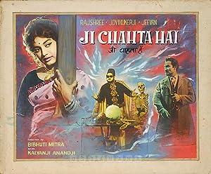 Ji Chahta Hai movie, song and  lyrics