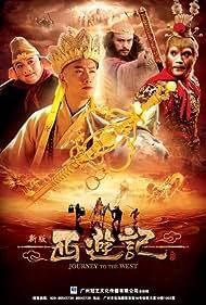 Zhenxiang Fei, Victor Chen, Ning Xie, and Feng-bin Mou in Xi you ji (2010)