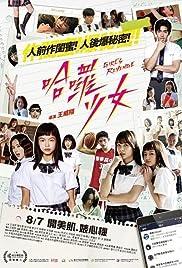 ##SITE## DOWNLOAD Hâ luô shàonû: Girl's Revenge (2020) ONLINE PUTLOCKER FREE