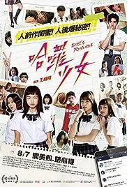 Girl's Revenge Poster