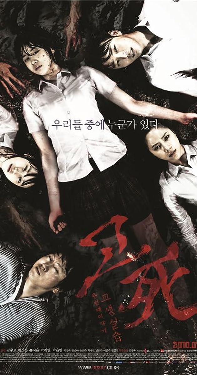 Hồi chuông tử thần - Death Bell 2: Bloody Camp (2010)