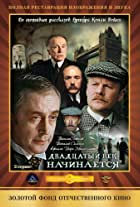 Adventures of Sherlock Holmes and Dr. Watson: The Twentieth Century Approaches
