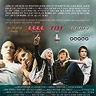 I taket lyser stjärnorna (2009)