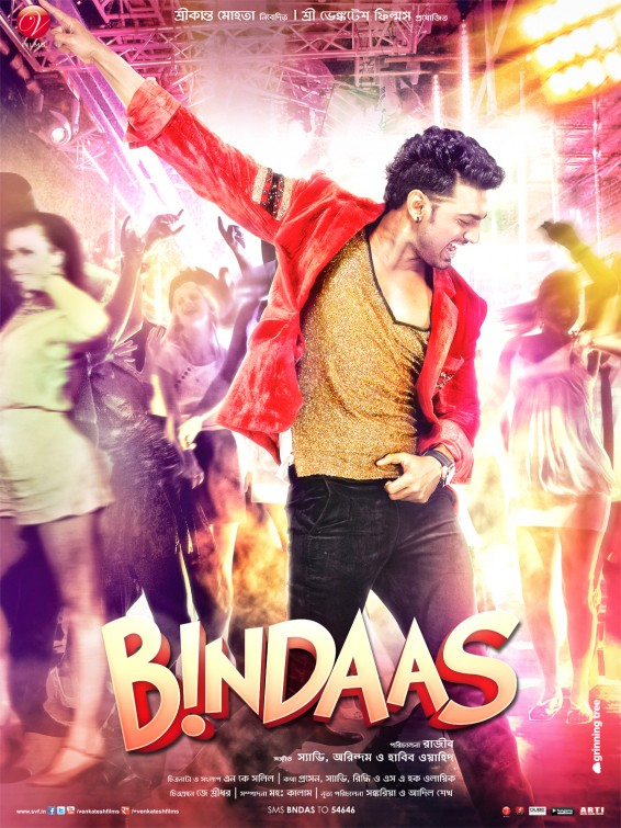 indian bangla bindaas full movie