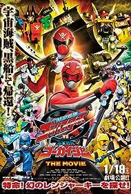 Tokumei sentai Gôbasutâzu vs Kaizoku sentai Gôkaijâ: The Movie (2013)