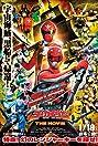 Tokumei Sentai Go-Busters vs. Kaizoku Sentai Gokaiger: The Movie (2013) Poster