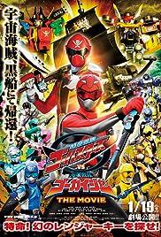 Tokumei Sentai Go-Busters vs. Kaizoku Sentai Gokaiger: The Movie Poster