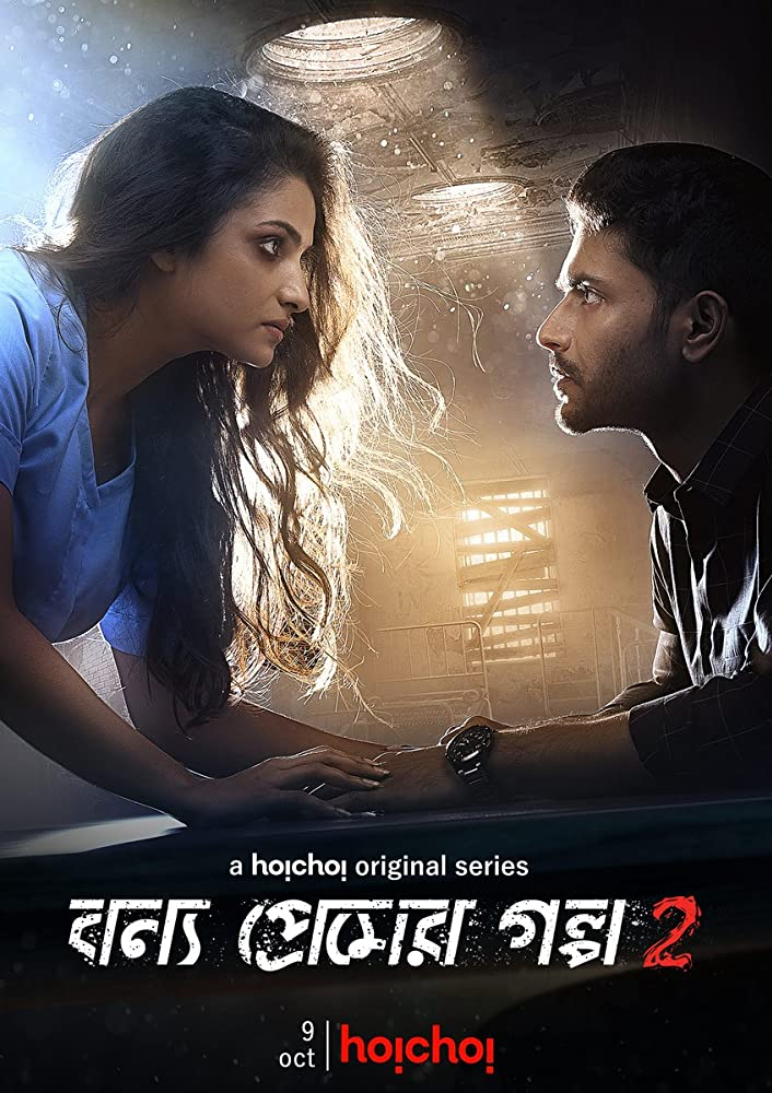 Bonyo Premer Golpo 2020 S02 Bengali Hoichoi Original (Ep 6 To 10) Web Series 720p HDRip 700MB Download