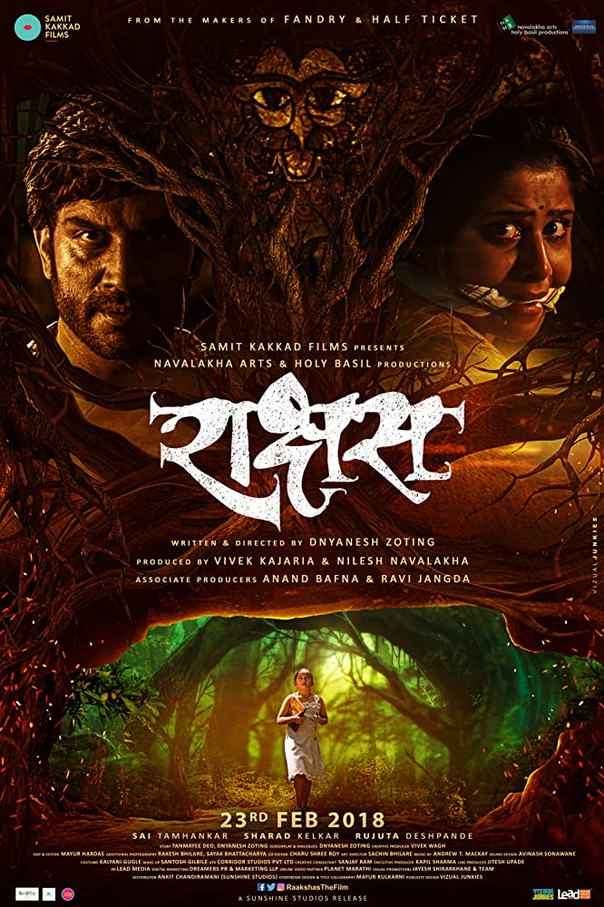 Raakshas 2018 Movie WebRip Marathi 300mb 480p 900mb 720p 1.7GB 1080p