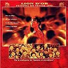 Yi ge dou bu neng shao (1999)