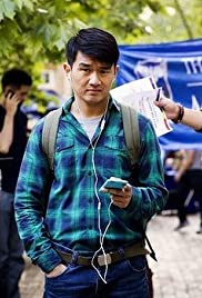 Comedy Showroom: Ronny Chieng - International Student Poster