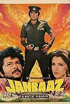 Janbaaz