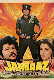 Janbaaz Poster