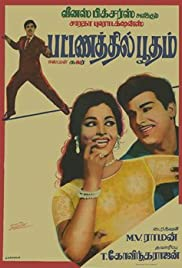 Pattanathil bhootham songs download.