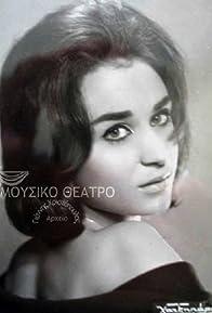 Primary photo for Kia Bozou