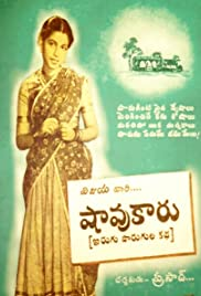 Showkar Poster