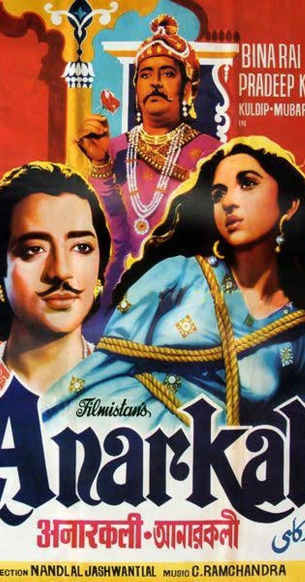 anarkali old hindi movie mp3 songs free download