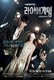 Liar Game Poster