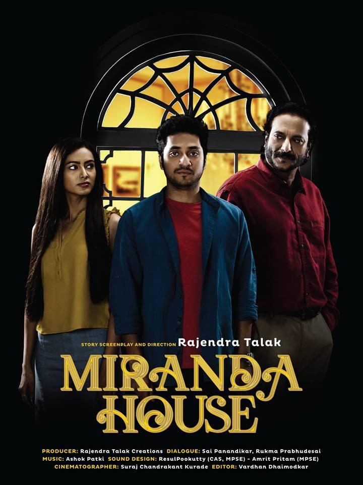 Miranda House (2019) Marathi 720p HEVC HDRip x265 AAC