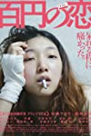100 Yen Love (2014)