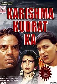 Karishma Kudrat Kaa Poster
