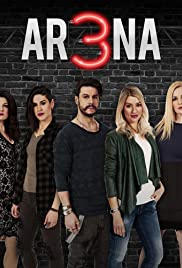Αρένα / Ar3na (2017 Star tv series)