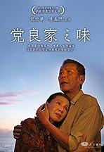 The Taste of Dang-Liang's Family