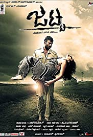 Jatta (2013) filme kostenlos